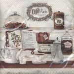 Cafe de Paris cream
