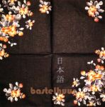 Japanese flower black